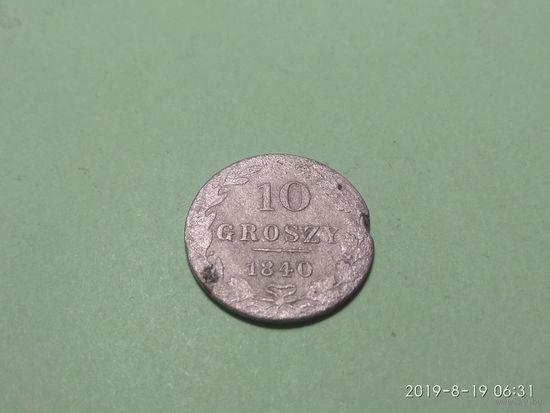 10 грошей русско-польские