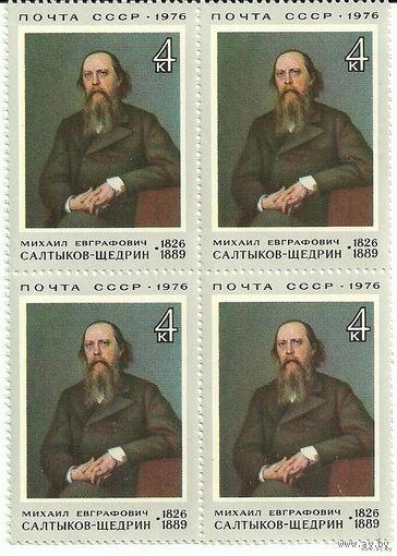 Салтыков-Щедрин 1976 квартблок искусство СССР