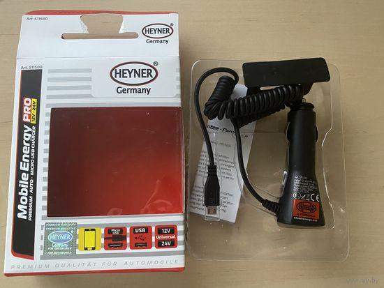 Переходник прикуривателя 12/24В 1USB - 1 Micro USB 5В