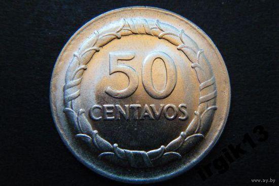 50 центаво Колумбия 1969 год