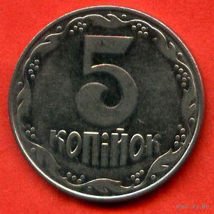 5 копеек 2003