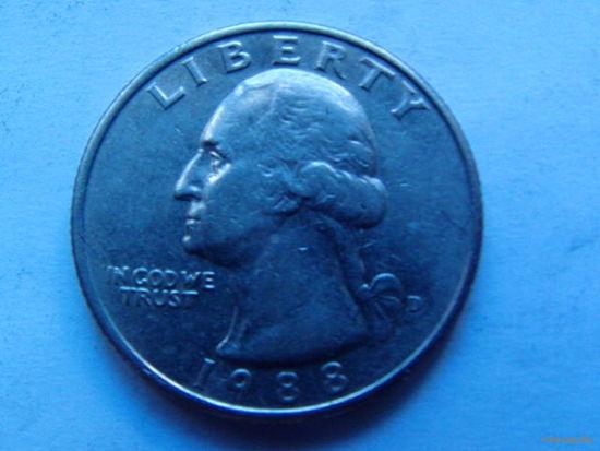 США 25 центов 1988г D.  распродажа