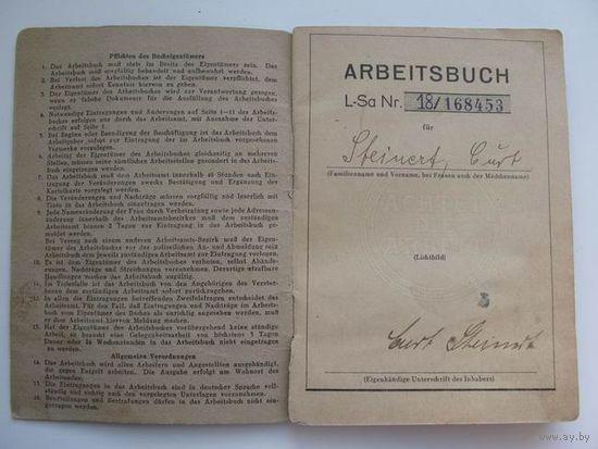 Германия 1948г. трудовая книжка