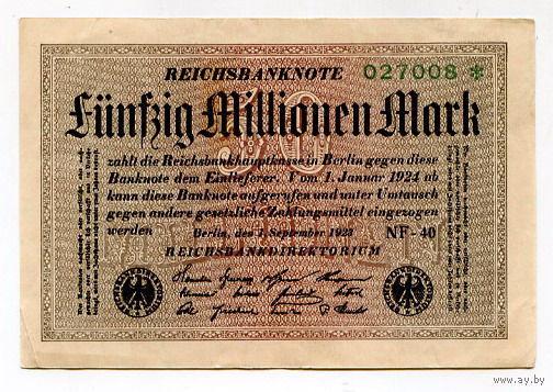Германия 50 000 000 МАРОК 1923г.   распродажа