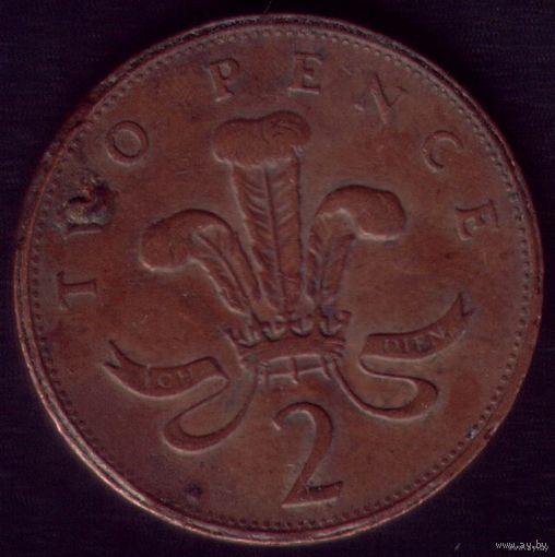 2 пенса 1993 год Великобритания
