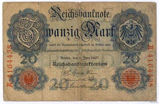 Германия 20 марок 1907 г. Редкий год