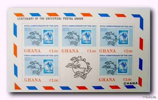 GHANA 1974  Блок