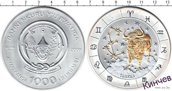 1000 франков 2009 г. Руанда- Зодиак Телец.3 унции