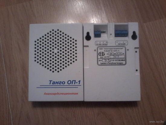 Колонка Танго ОП1 цена за 4 шт