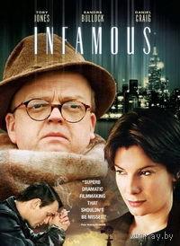 Дурная слава / Infamous (Тоби Джонс,Сандра Баллок,Дэниэл Крэйг)DVD5