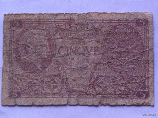 Италия 5 лир 1935 - 1944гг  распродажа