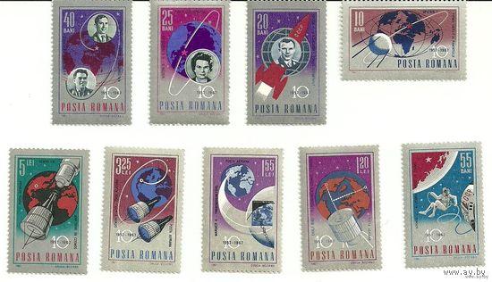 Освоение космоса. Серия 9 марок негаш. 1967 Румыния