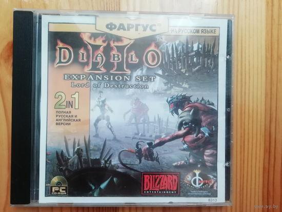Diablo II: Lord of Destruction  (Издатель Фаргус)