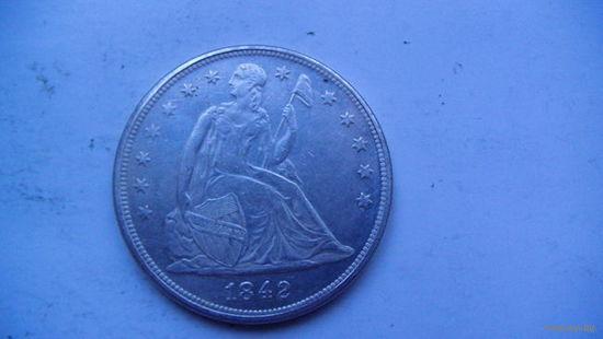 США 1 доллар 1842г. (копия) распродажа