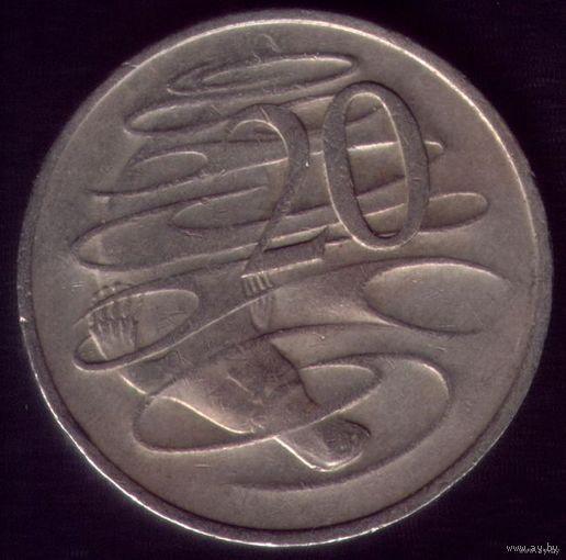 20 центов 1975 год Австралия