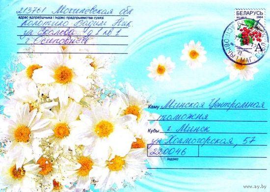 """2005. Конверт, прошедший почту """"Цветы-4"""""""