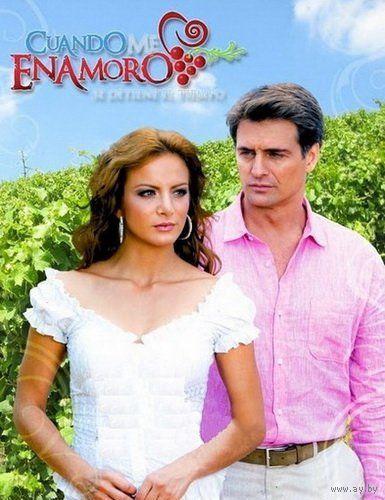 Когда я влюблен / Cuando me enamoro (Мексика, 2010). Все 182 серии. Скриншоты внутри