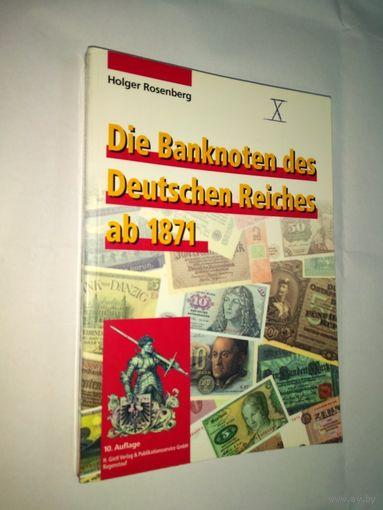 Каталог банкнот Германии с 1871г.