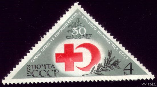 1 марка 1973 год Красный крест