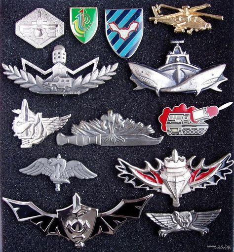 Армия Израиля, 13 знаков одним лотом.
