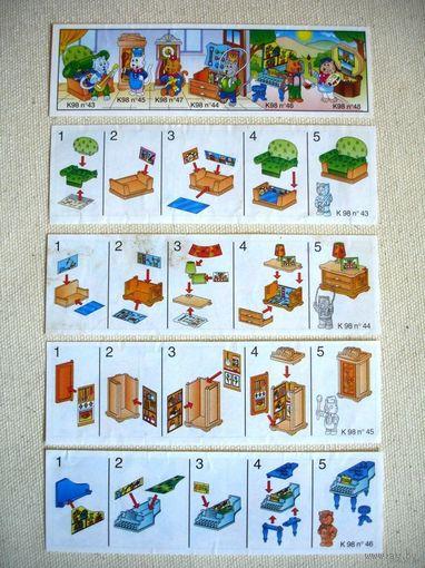 Киндер вкладыш к серии Котики в мебели 1998г цена за один