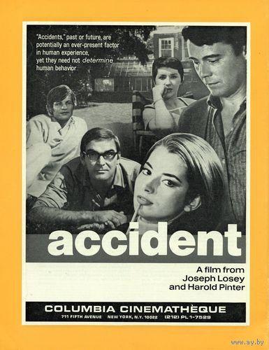 Несчастный случай / Accident (Джозеф Лоузи / Joseph Losey)  DVD5