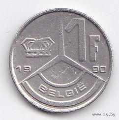 1 франк 1990 (Ё) Бельгия