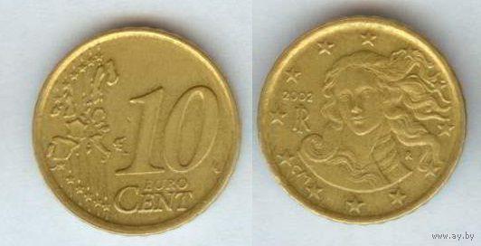 Италия 2002 год 10 евро центов.  распродажа