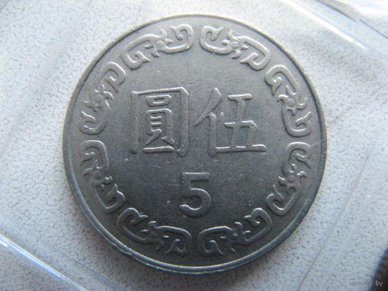 Тайвань 5 долларов 1989 г.