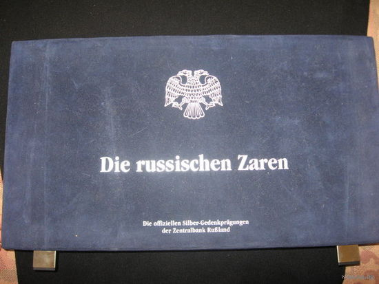 Набор настольных медалей Российские цари и императоры (24шт). Возможен обмен.