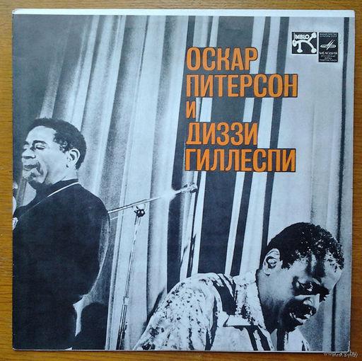 Oscar Peterson & Dizzy Gillespie (LP)