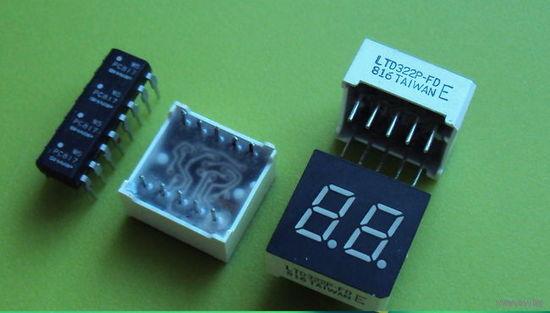 Светодиодная семисегментная двухразрядная матрица LTD322P-FD