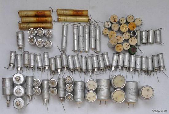 Конденсаторы различные, более 80 штук