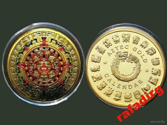 Монета календарь МАЙЯ пророчество Ацтеков