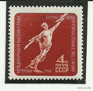 Выставка в Турине. 1961 негаш. космос СССР