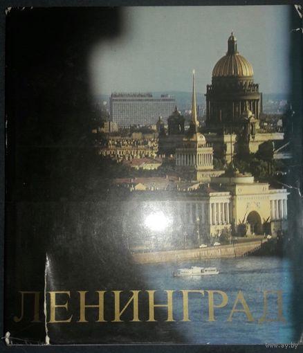 Книга Ленинград