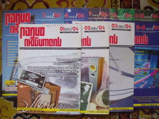 Журналы Радиолюбитель 04'