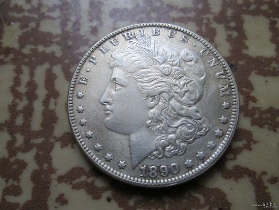 1 доллар США 1890 г., (доллар Моргана) копия (возможно и нет) редкой монеты