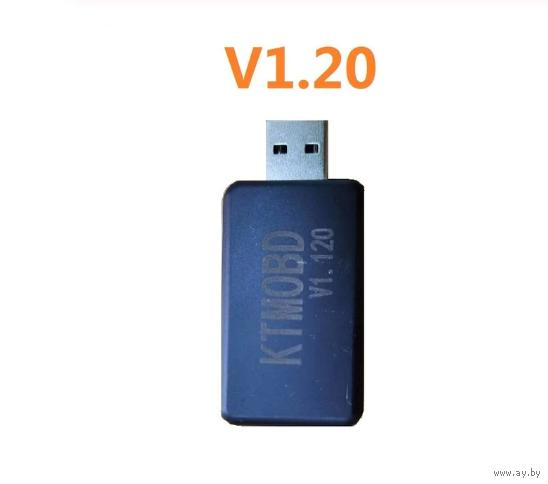 PCMflash KTMOBD V1.20 программатор