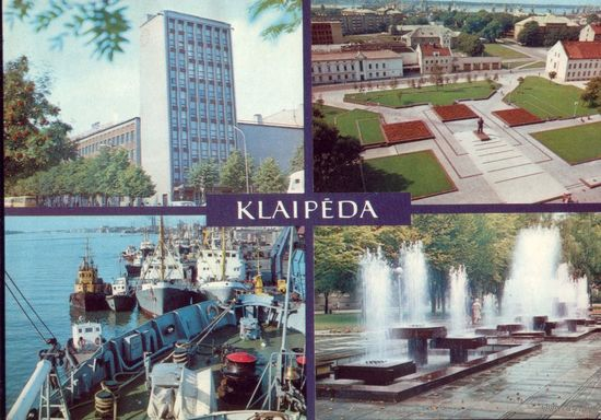 Клайпеда 1981 год