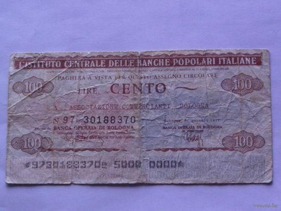 Италия 100 лир центо 1977г.   распродажа