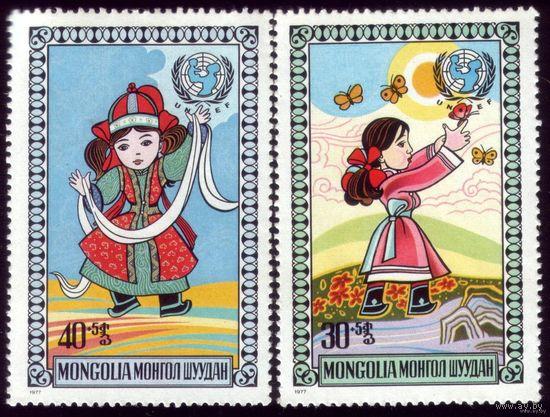 2 марки 1977 год Монголия Дети