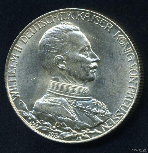Пруссия. 2 Марки 1913 года (25 лет правления), aUNC