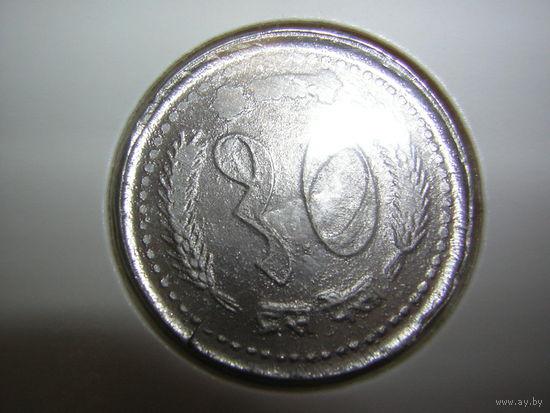 10 Пайсов 1986 (Непал)