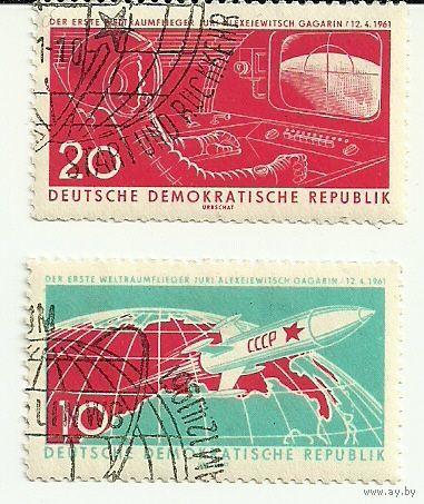 Полет Ю.А.Гагарина. Серия 2 марки космос 1961 Германия (ГДР) спецгашение