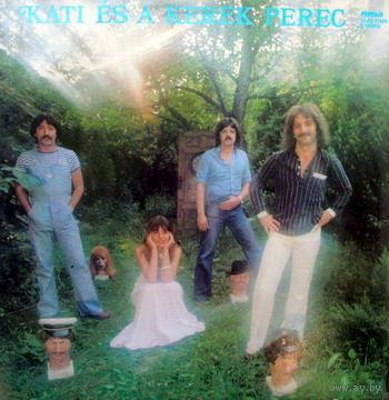LP Kati es a Kerek Perec (1979)