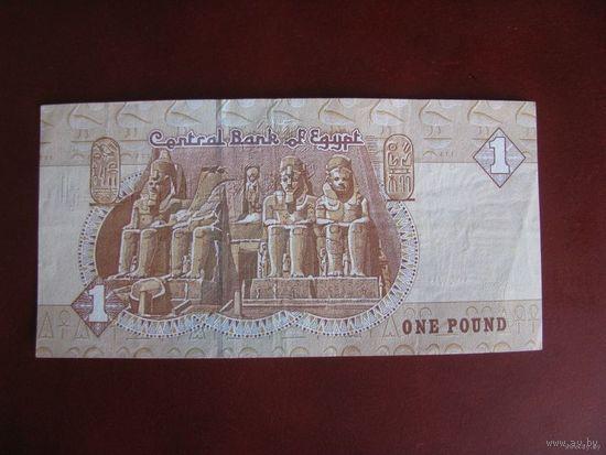 1 фунт, Египет