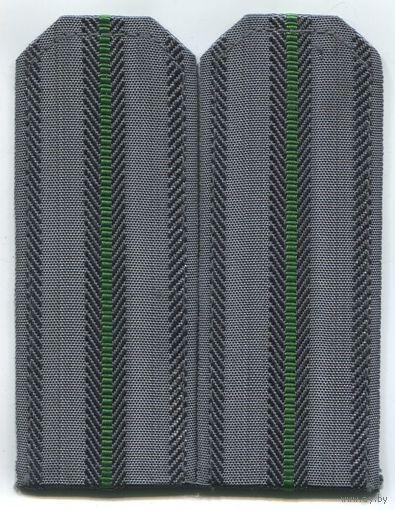 Погоны серые (таможня, 1 полоска, тип 2, 127x50 мм)