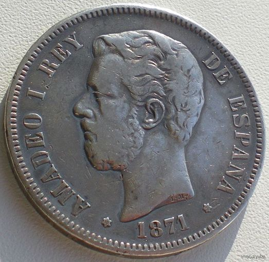 Испания, 5 песет 1871 года, Амадео I, KM#666, серебро, Ag 900/ 25 грамм