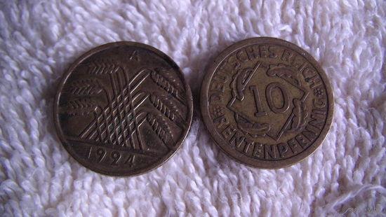 Германия, 10 рентенпфеннигов 1924A. распродажа